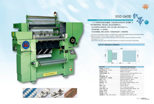 SGD-260 lace & band crochet machine