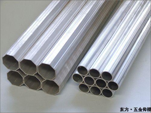 Aluminum Ingot Aluminum Billet Aluminum Bar Aluminum