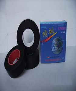 rubber self-adhesive tape