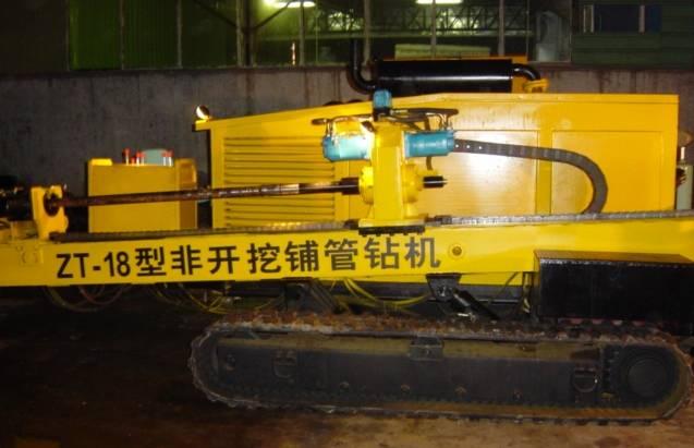 ZT-18 directional drilling Rig (ZT-18)