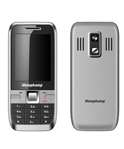 CDMA800MHZ mobile phone