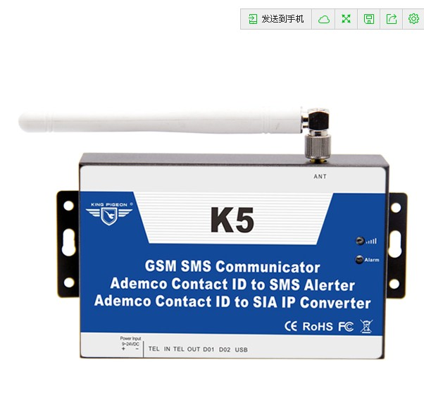GSM Communicator Alarm (PSTN Ademco Contact ID to SIA IP Con