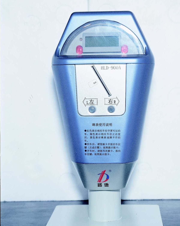 contact parking meter
