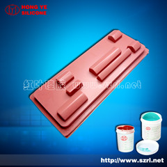 Manufacture of RTV pad printing silicone rubber