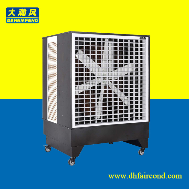 DHF KT-20BS portable air cooler/ evaporative cooler