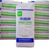 Redispersible polymer powder(YT-8016)