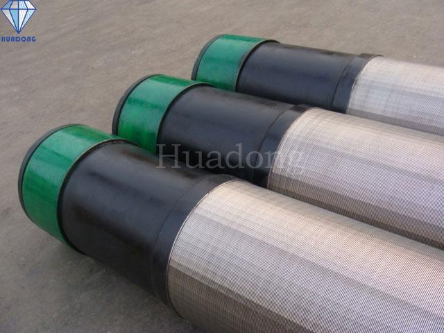 Multilayer screens pipe