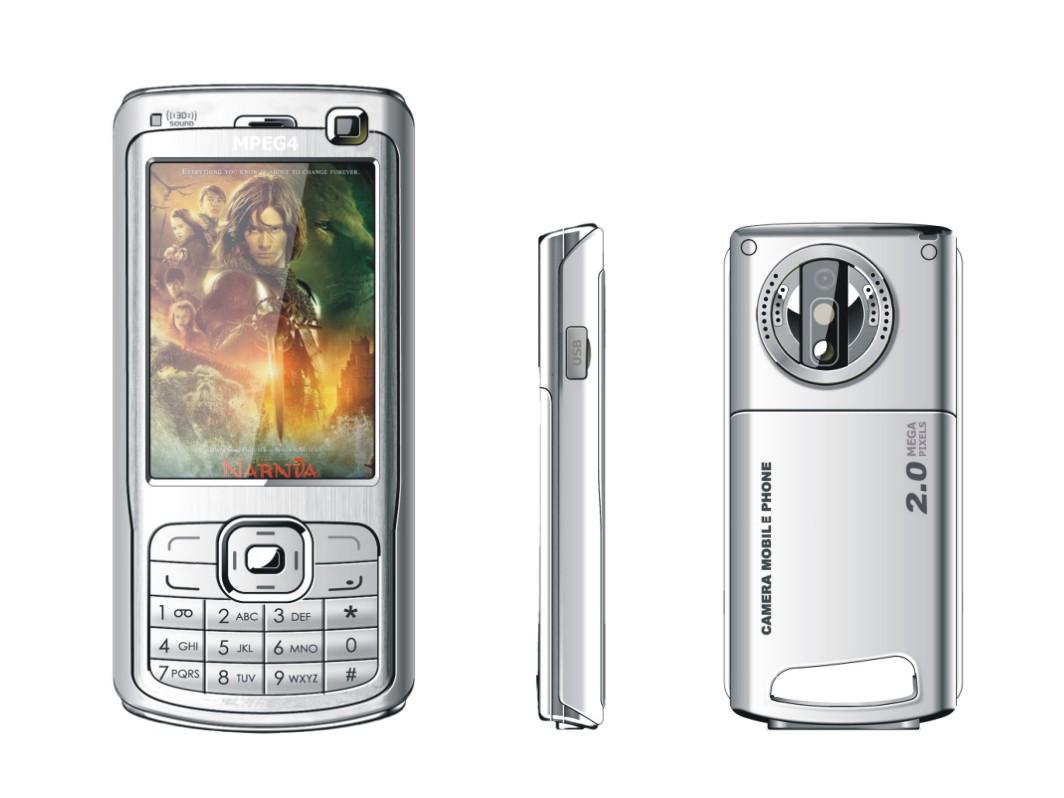 Dual SIM Cards Mobile Phone A1186