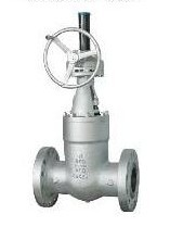Carbon steel flanged RF RTJ gate valve class 900 1500 2500