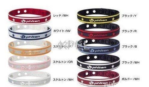 Phiten bracelet,titanium bracelet,phiten titanium bracelet