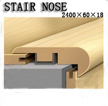stair nose/ laminate molding
