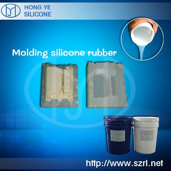 Liquid Molding silicone rubber/(RTV) silicone rubber