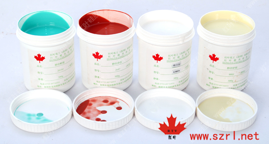 pad prining silicone rubber