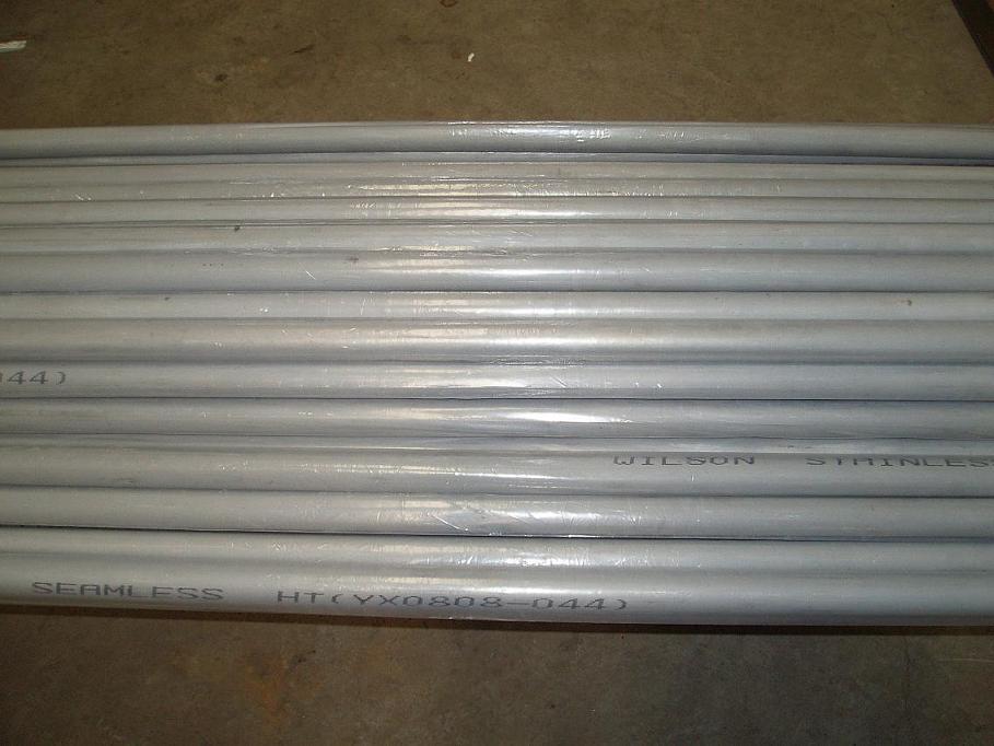 stainless steel tube (EN10216/DIN17458 1.4306/1.4301)