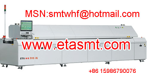 SMT reflow oven