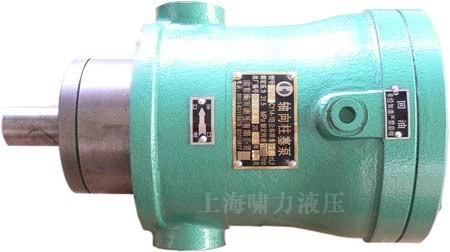 25MCY14-1B Axial Piston Pump