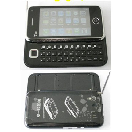 WIFI cell phone W1200A