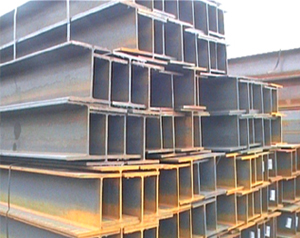 I-beam,hot rolled channel,hot rolled equal angle