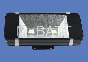 LED tunnel light(80w-140w)
