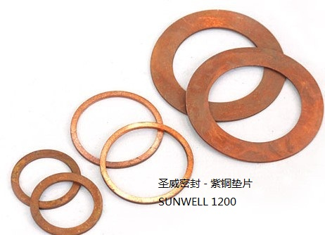 Solid Copper Gasket