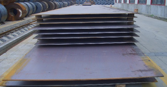 Carbon structural steel plates