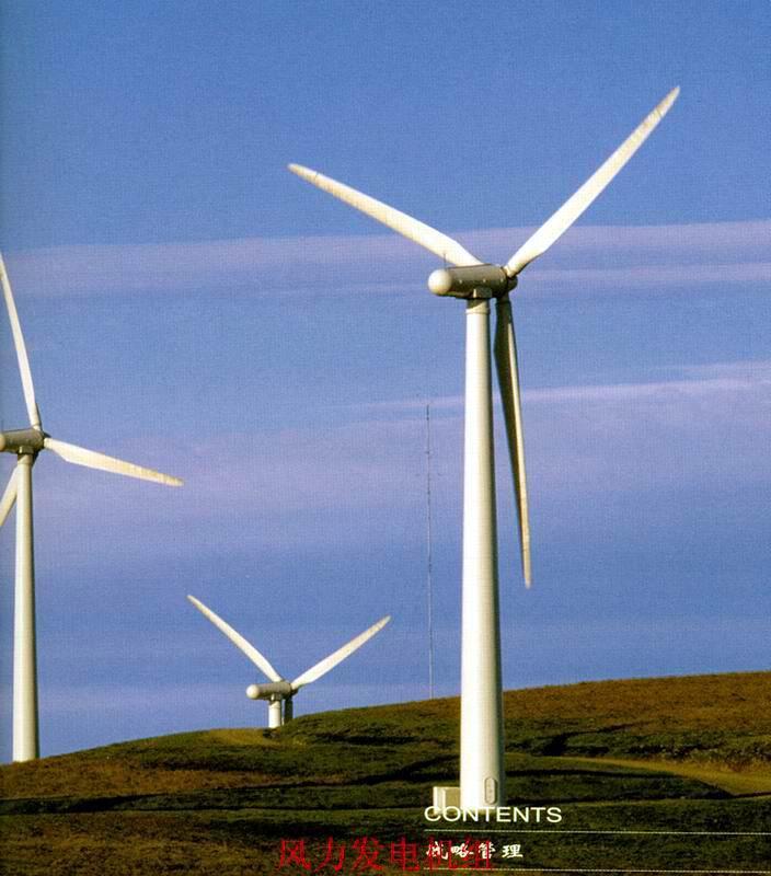 ... axis wind power generator 20KW ,wind power generator;wind turbines