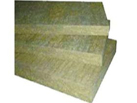 Bosheng rock wool marine fire resistant BSS120, grade A