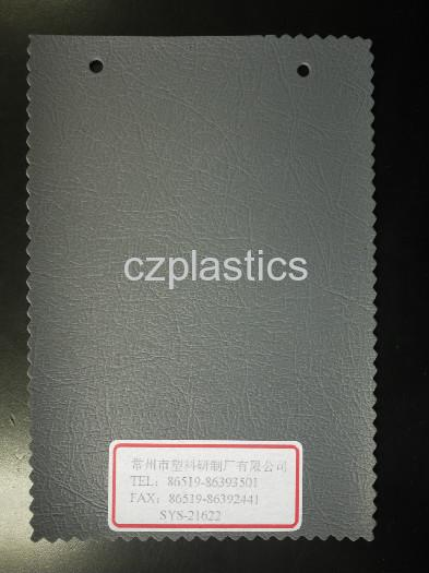 PVC Synthetic Leather SYS-21622