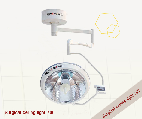 Surgical ceiling light 700
