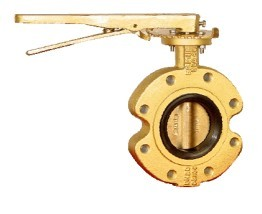 sell Wafer type two-way metal hard seal butterfly valve