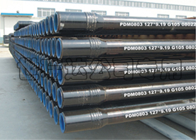 good quality drill pipe