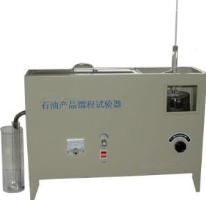 Sell  GD-255 Distillation Tester